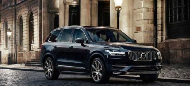 2017 Volvo Xc90 Polestar Review