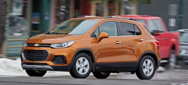 2018 Chevrolet Trax Review Rumors Interior Engine Specs