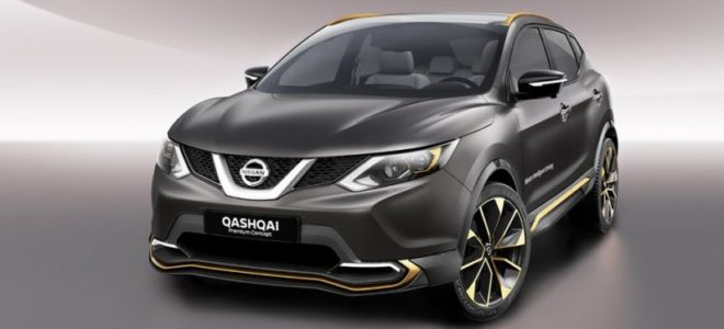 Nissan Rogue 2017 Release Date >> 2018 Nissan Qashqai Facelift, Release date, Review, Interior
